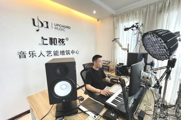 上和弦北京教室4-教师机位全貌